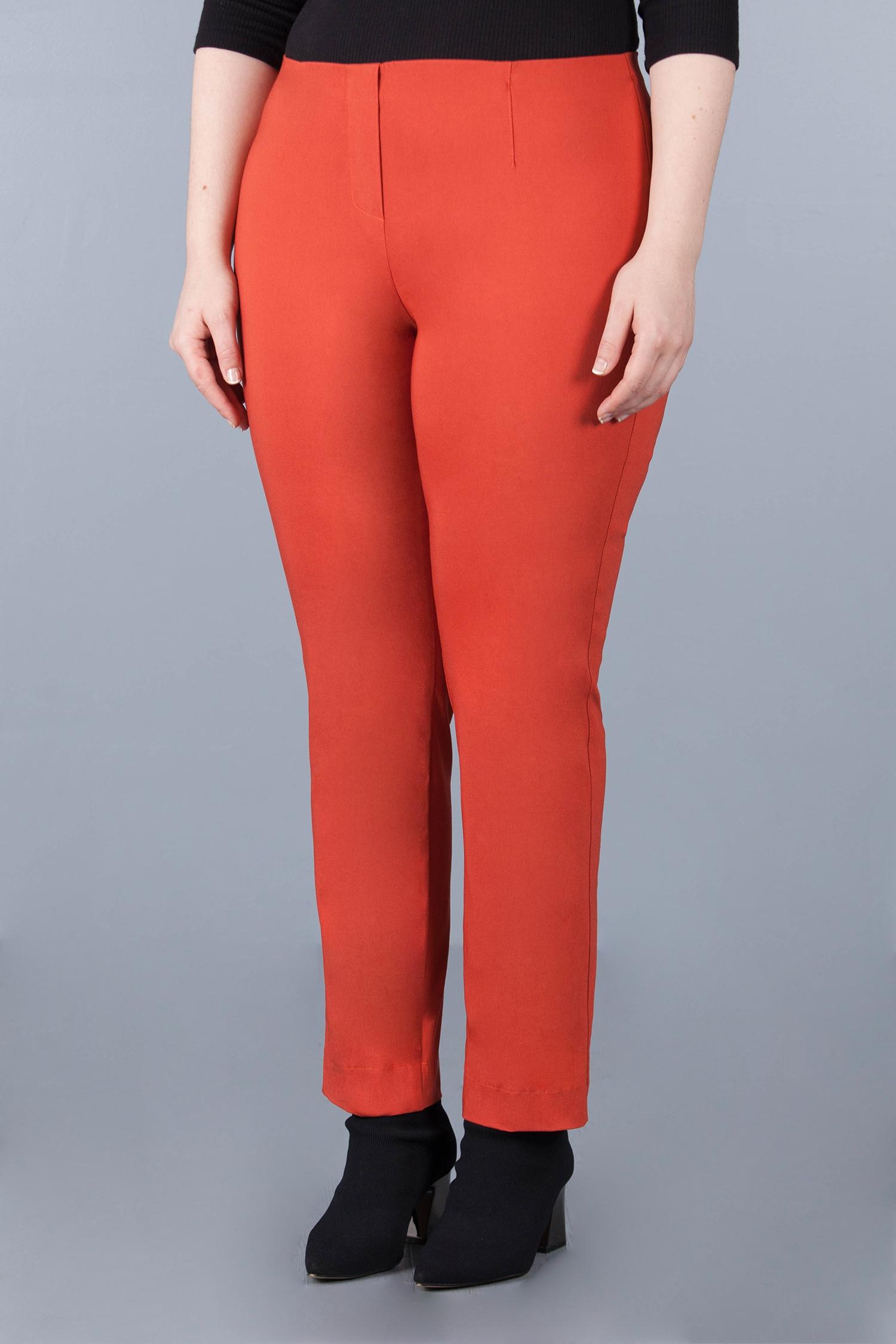 Pants - Rust