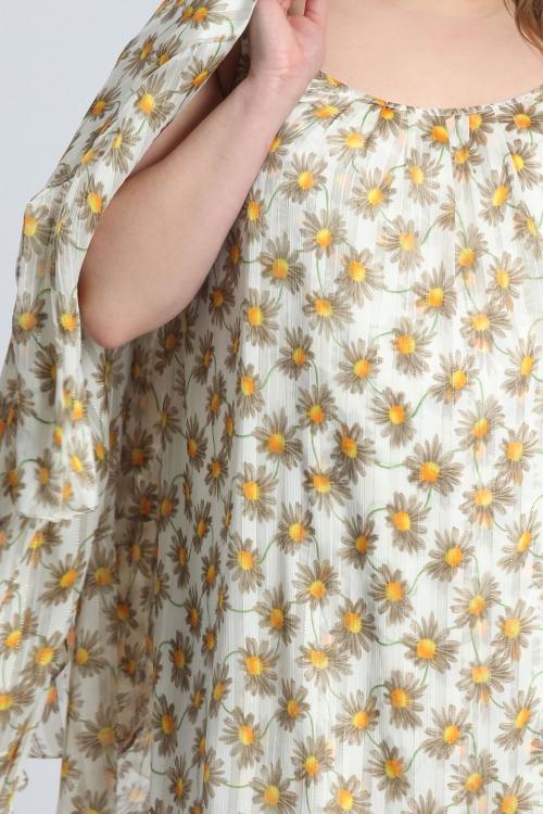 T shirt-Marguerite/ecru