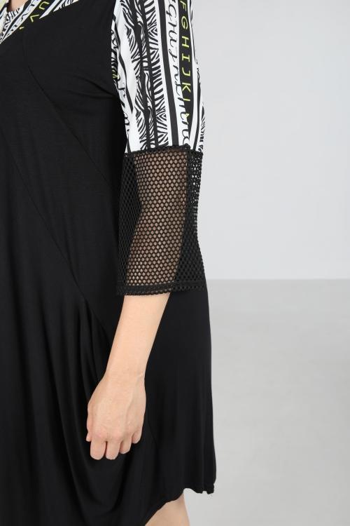 Robe-Noir/lettre