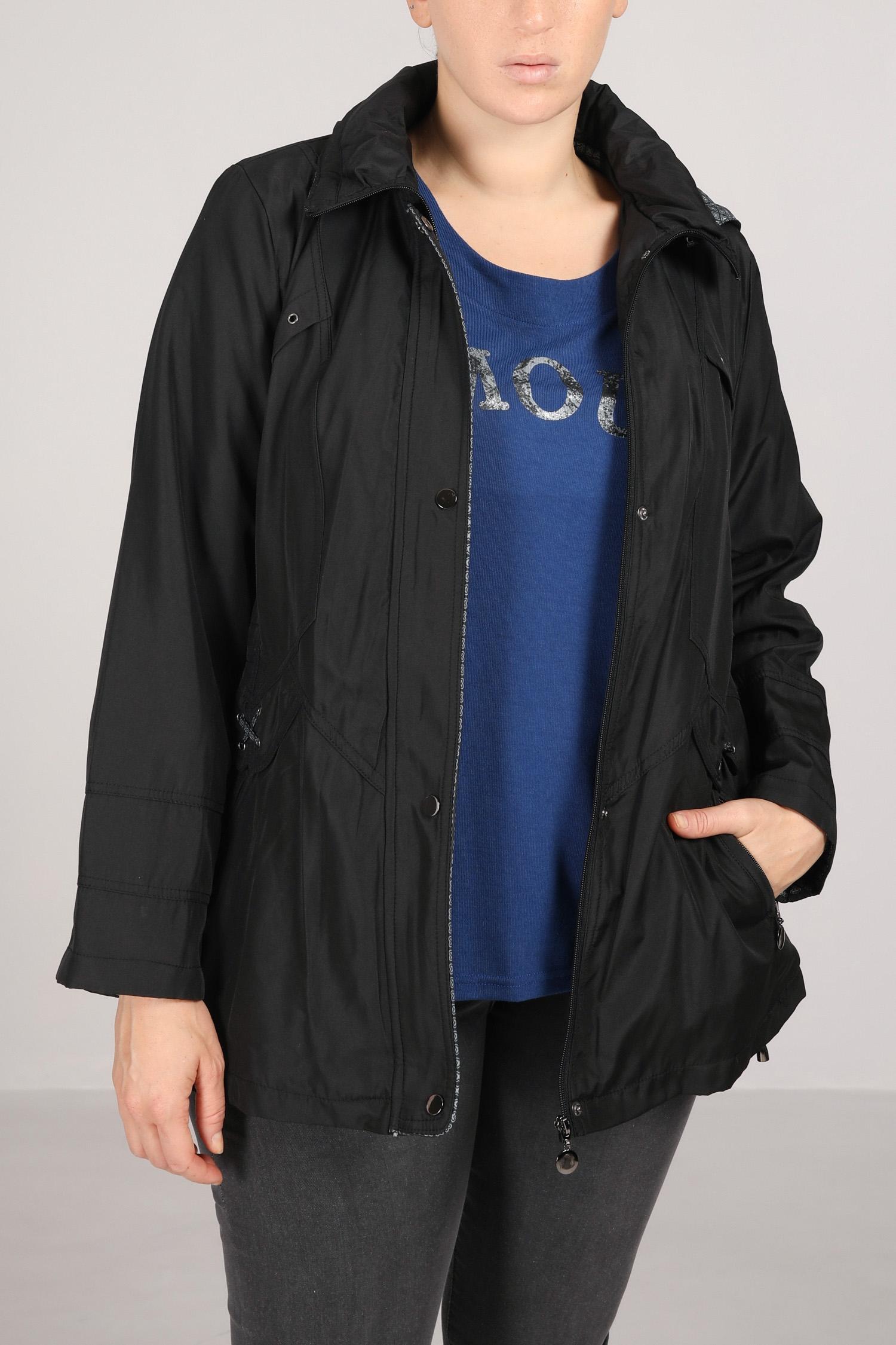 Jacket / parka doubled