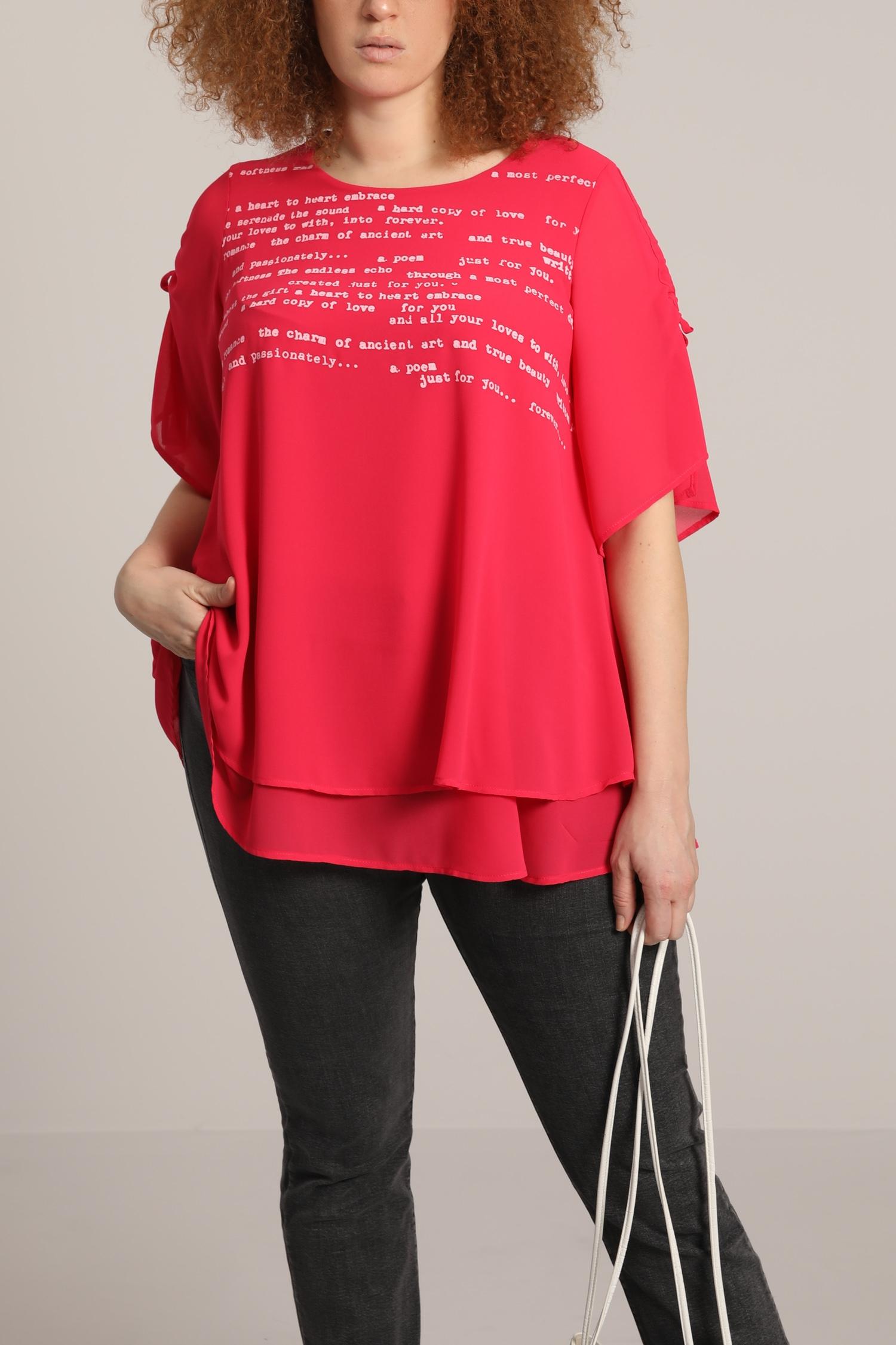 T shirt-Fushia