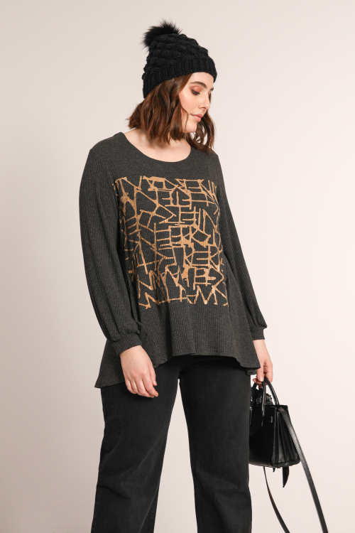 Knit sweater with screen printing