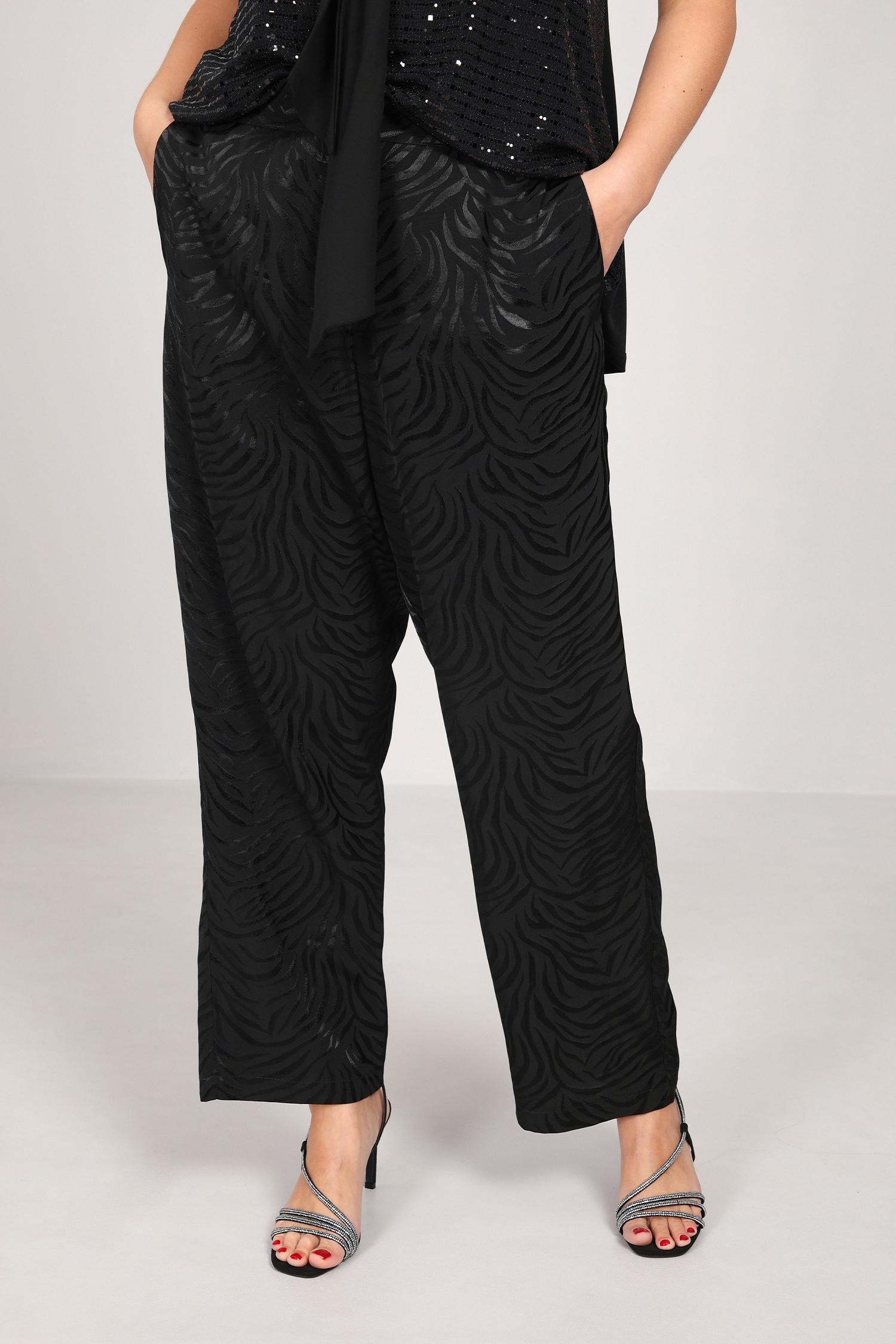 Zebra Print Crepe Pants