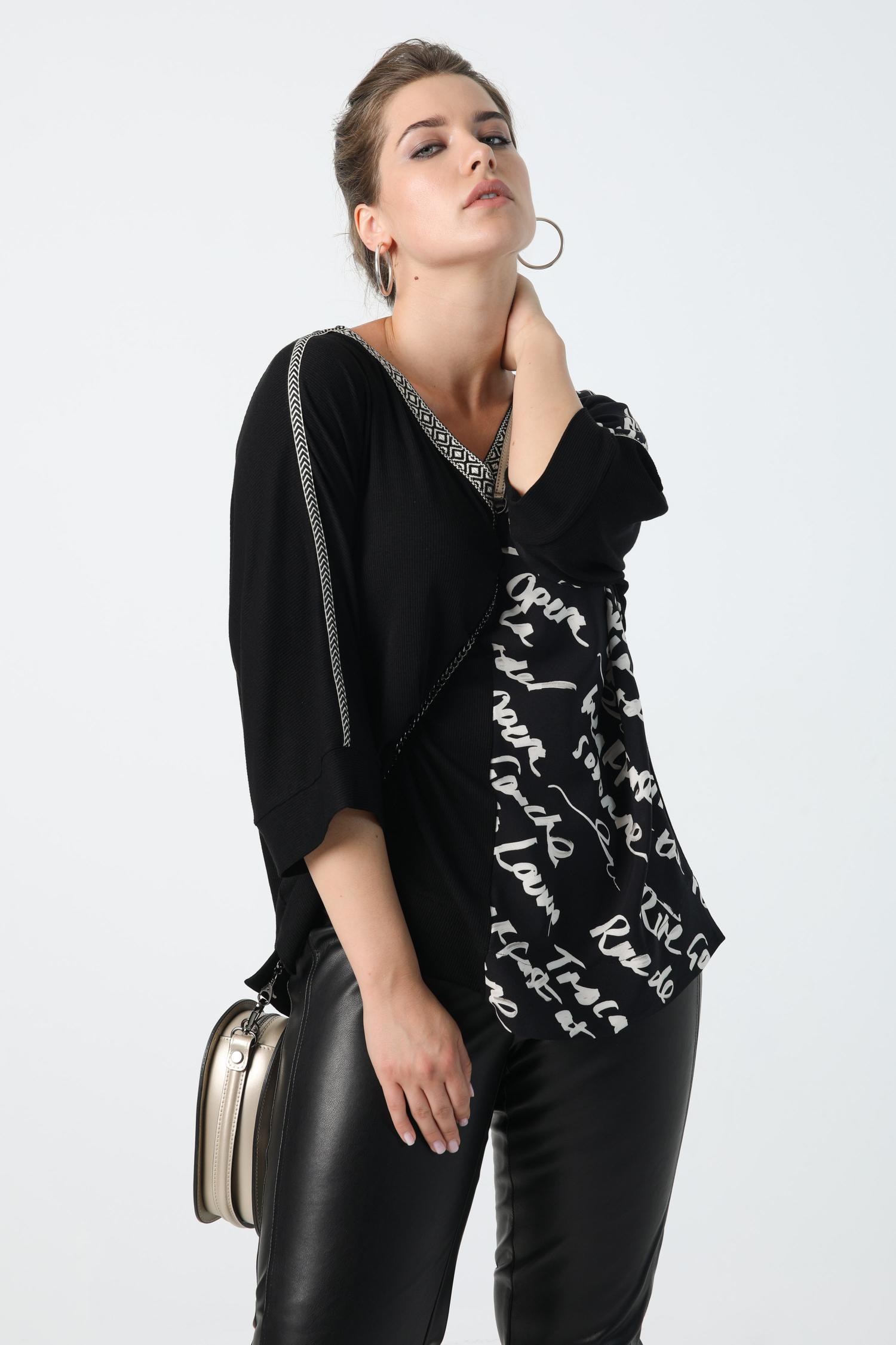 Plain knit T-shirt with oeko-tex fabric print