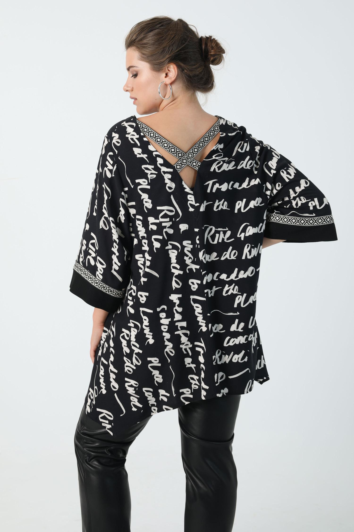 Graphic printed trapeze tunic in oeko-tex fabric